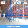 Estante industrial de la paleta de la alta calidad de la estantería para los almacenes