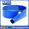 Шланг разрядки воды PVC Layflat для полива и водяных помп