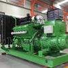 unità che sprigiona gas naturali 200kw