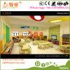 유치원을%s 학교 목제 가구를 판매해 좋은 직업적인 공급자