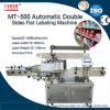 장식용에게 병 레테르를 붙이기를 위한 자동적인 두 배 측 편평한 레테르를 붙이는 기계 (MT-500)