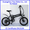 E-Bike Assist педали Myatu складывая 20 ''