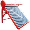セリウムCertificationとの低いPressure Solar Heater