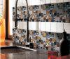 Mosaico del vidrio del mosaico No. Ami8001