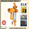Fabrik Sale Soem Design General Industrial Equipment 7.5ton Electric Chain Hoist From Manufacturer