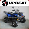 Bici optimista del patio de la alta calidad 150cc/200cc/250cc ATV (rueda de aluminio)
