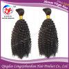 Надкожицы большого части волос девственницы Afro волосы Kinky курчавой людской индийские (HKCI-A453)