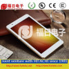 Touch Android Screen Tablet (800P37C)