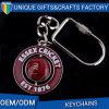 반지 열쇠 고리를 가진 디자인 금속 기술 키를 주문을 받아서 만드십시오