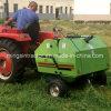 トラクター、小さい梱包機機械のためのラウンド・ベーラ