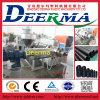 L'extrusion de tuyaux en polyéthylène haute densité de la machine / PEHD en plastique du tuyau de la machine