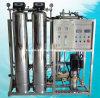Industrielles Reverse Osmosis Plant mit Edelstahl Pretreatment System