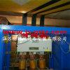 Verwendeter 5 Tonnen-Mittelfrequenzinduktions-schmelzender Ofen für Eisen/Stahl/Kupfer