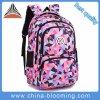Étudiante 2017 colorée populaire d'enfants de nouveau au sac à dos de sacs d'école à vendre