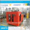 машина дуновения фармацевтической бутылки 1L HDPE/PE автоматическая отливая в форму
