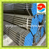 ASTM A179 Carbon Steel Pipe/ Carbon Steel Pipe ASTM A179