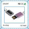 Le plus petit lecteur flash USB, mini mémoire superbe d'USB