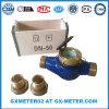Mètre d'eau Dn50 en laiton avec des connecteurs d'amorçage
