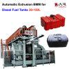 ディーゼル燃料タンクのためのブロー形成機械