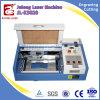 Автомат для резки лазера миниой низкой стоимости стеклянной лампы Shandong цены гравировального станка лазера пластичный