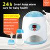 최고 가격 3 기능 전기 온도 조절 장치 우유 아기 젖병 온열 장치