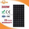 태양계를 위한 300W 단청 PV 태양 모듈 태양 전지판