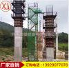 Honの建物の供給の新しいバナナの鉄のガードレールの建築現場の安全梯子橋鋼鉄管の足場