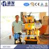 Haute performance et plate-forme de forage populaire de puits d'eau, plate-forme de forage Hf200 portative modèle à vendre