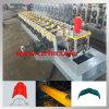 機械を形作る金属の屋根ふきのリッジの帽子のタイルロール