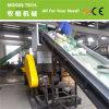 ペットびん洗浄equipment/PETびん洗浄プラント