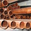 優れた品質の銅管(C10200)