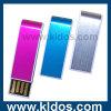 Commande d'instantané d'USB (KLD-U71)