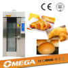 最もよいPrices Rotary Rack Oven、Bakery、Hot Sale Rotary OvenのためのRotary Oven