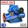 Pompa centrifuga Volute spaccata duplex verticale della cassa dell'acciaio inossidabile (intelaiatura)