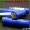 Cilíndrica de la batería de litio recargable 2700mAh (18650) para la curación de Hesperus luces LED
