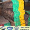 プラスチック型の鋼鉄のためのNAK80/P21特別な鋼板