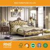 A1011 Дом Королевы старинные кровати