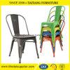 Retro Stuhl-Metall, das Stuhl für Verkauf speist