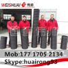 PET Corrugated Cable Protection Pipe für Commuication