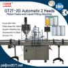 고추 소스 충전물 기계 (GT2T-2G1000)를 병에 넣어 자동적인 두 배 헤드