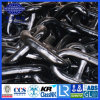 Фабрика Aohai морская Китая самая большая с воинским кабелем анкерной цепи Approvel