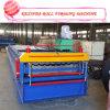 機械を形作る熱い販売の二重層ロール