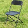 Outdoor Banquet를 위한 사건 Rental Chair