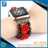 Pulsera de reloj de la bola de la manera con la flor para el reloj de Apple