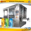 自動ボディ洗浄充填機