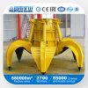 Кран грейферного ковша Multi Clamshell лепестка гидровлический (QZ)