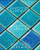 Mosaico di ceramica della porcellana lustrato piscina Mixed di colore (DL-IID121H3)