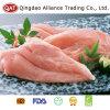 Halal congelados de carne de pechuga de pollo sin piel