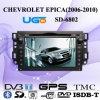 シボレーEpica (SD-6802)の車DVD GPSプレーヤー