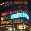 Big Glass Curtain Wall를 위한 이상의 80 Percent Transprency Super Slim Transparent LED Display